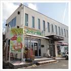 和歌山店ブログ