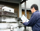 留守宅の場合、お知らせ資料と名刺をポスティング