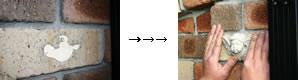画像:外溝エクステリアのメンテナンス