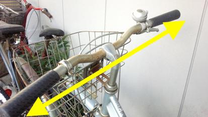 自転車・バイクの全幅を確認