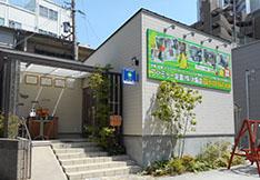 ファミリー庭園 大阪店 外観
